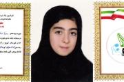 درخشش خانم مهتا ستاری
